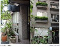 菜園上海餐廳