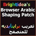 Browser Arabic Hebrew Patch logo