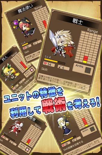 ガーディアンファイト~大乱闘アクションRPG