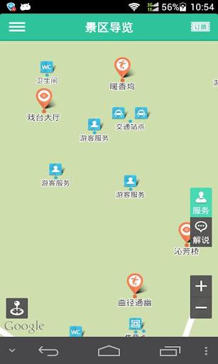 上海大观园-导游助手.旅游攻略.打折门票