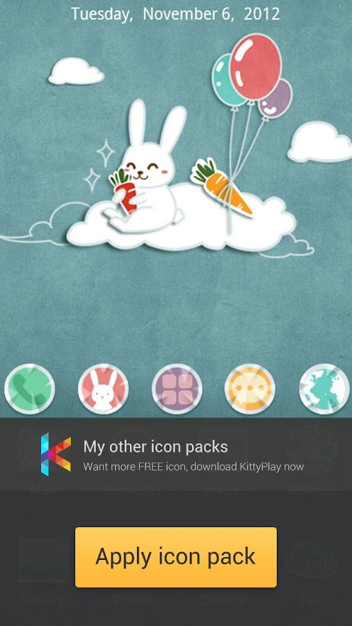 ICON PACK - Balloonfree(Free)- screenshot