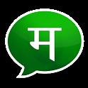 Marathi SMS logo
