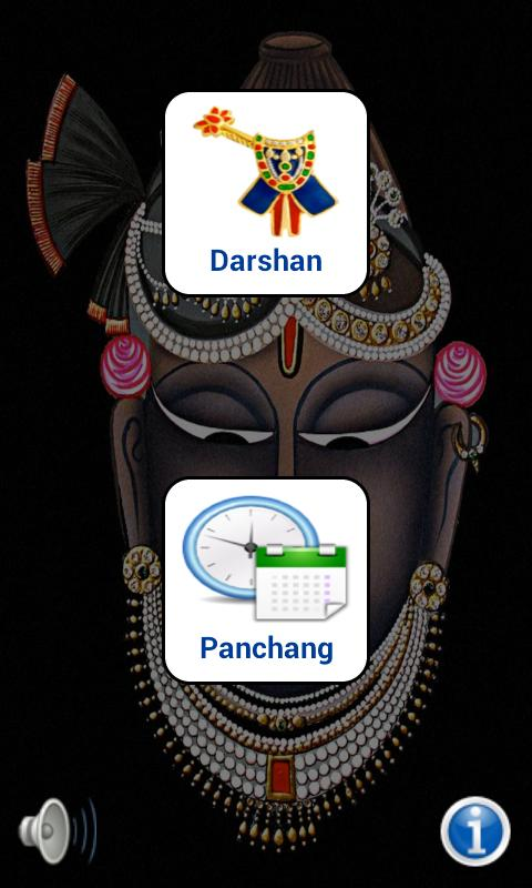 Vaishnav Panchang- screenshot