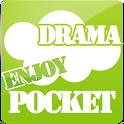 EnjoyPocket - 엔조이포켓 - 미드세상 icon