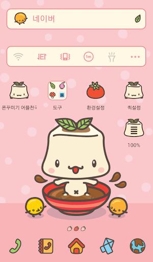 Tofu Toffy 간장목욕 도돌런처 테마