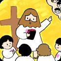 耶稣是主-信仰知识(简体) icon