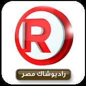 RadioShack Egypt 2