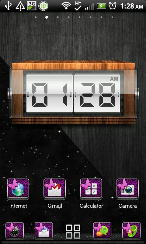 THEME - Purple Zebra Butterfly - screenshot