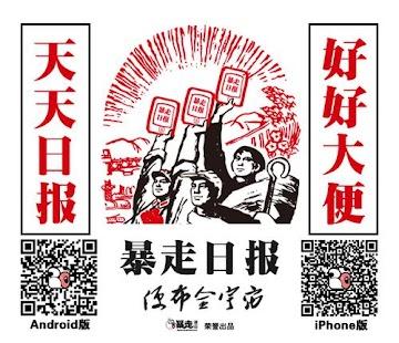福州日报HD on the App Store - iTunes - Apple