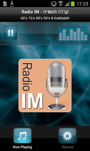 Radio IM - קבלה מעשית