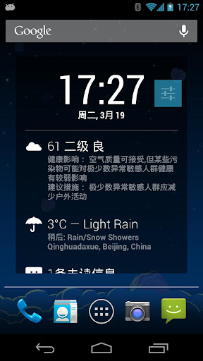 PM2.5-Dashclock 扩展