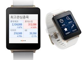 Screenshot of 미래에셋증권 New M-Stock