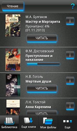 【免費書籍App】HandLib-APP點子