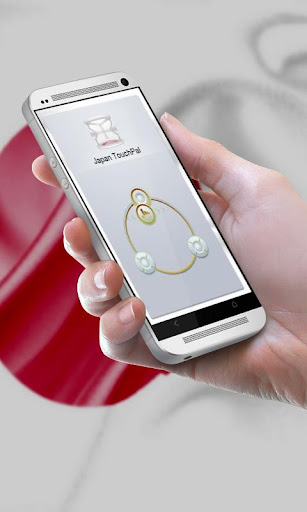 玩個人化App|日本 TouchPal Theme免費|APP試玩