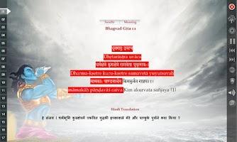 Screenshot of SanskritEABookBhagvadGeeta1-6