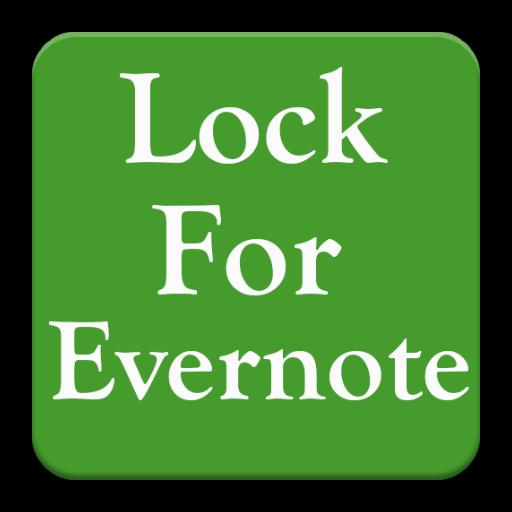 工具必備App|Lock For Evernote LOGO-綠色工廠好玩App