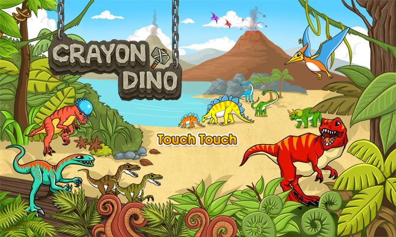 CrayonCrayon, Dino- screenshot