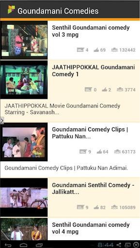 Goundamani Comedies