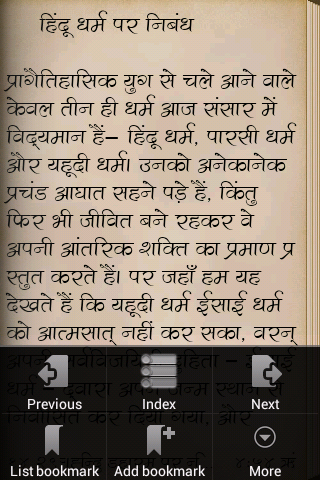 Pdf hindi sahitya vivekananda in