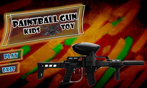 彩彈槍兒童玩具