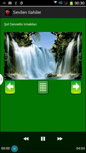 【免費音樂App】ilahiler en çok dinlenen-APP點子