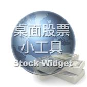 Stock Widget
