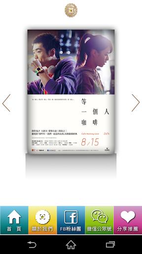 《我的少女時代》-中文百科在線
