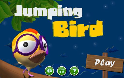 飢餓的鳥跳躍