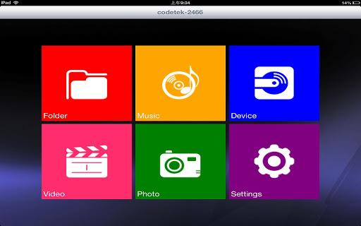 MyAirDisk Pro