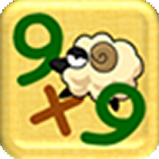 ひつじ印のナンバープレイス 解謎 App LOGO-APP試玩