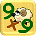 Number Place with Sheep icon