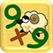 Number Place with Sheep