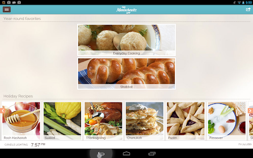 Manischewitz Recipes&Holidays - screenshot thumbnail