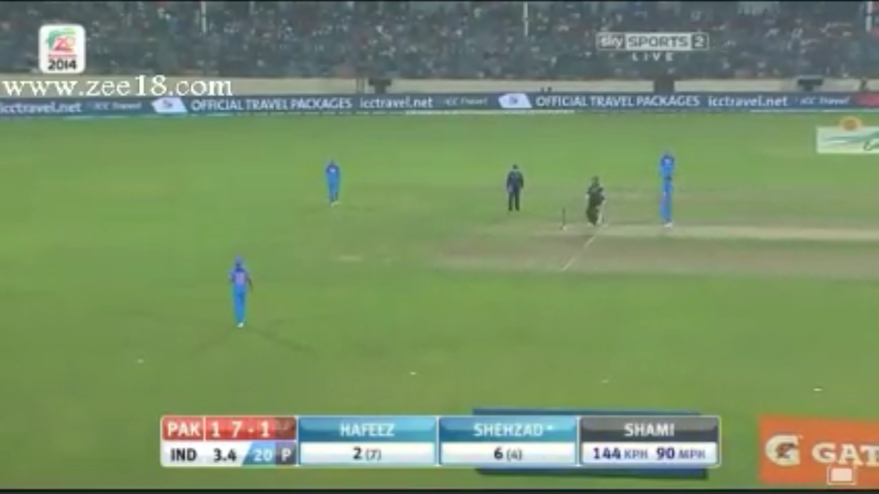 BPL 2013 - screenshot