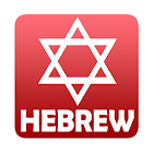 Learn Hebrew Letters Drag Drop icon