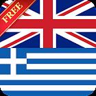 Offline English Greek Dict. icon