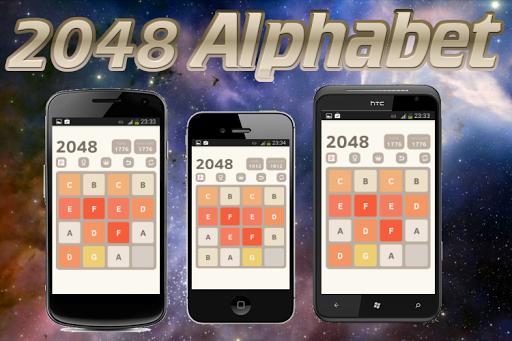 2048 Alphabet