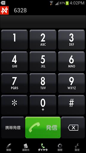 Nexphone2w