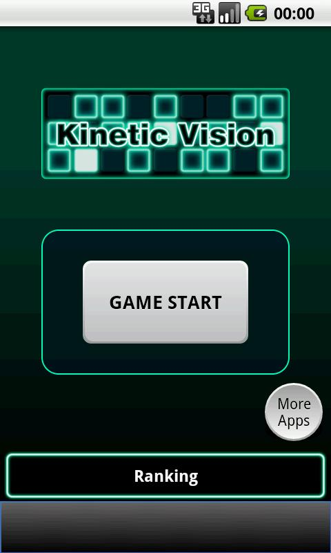 Kinetic Vision Test - screenshot