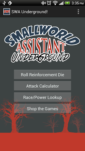 【免費娛樂App】Small World Assistant UG!-APP點子