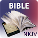 Holy Bible (NKJV) icon