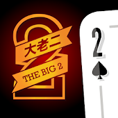Big Dai Di - Big 2 Poker