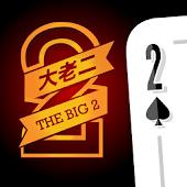 Big Dai Di - Big 2 Poker