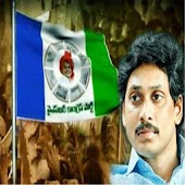 Vote For Jagan