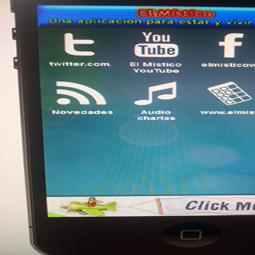 El Mistico 生活 App LOGO-APP試玩