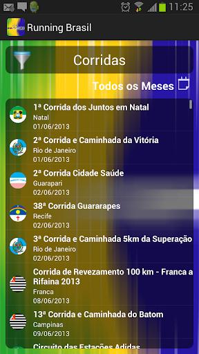 【免費運動App】RunningBrasil-APP點子