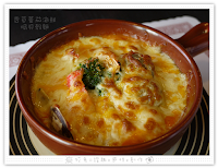 513義式料理