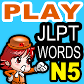 Ruby plays Japanese words JLPT