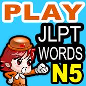 Plays Japanese words JLPT N5