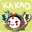 Gaksital cacao Flick theme icon